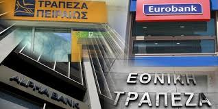Outlook Of Greek Banks Raised To Positive By Moody's