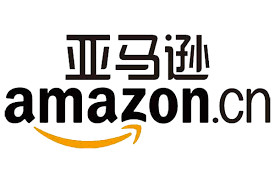 Amazon To Close China Online Store As Intense Rivalry Hits It