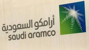 $2trillion Valuation Touched By Saudi Aramco In Day 2 Of Trading