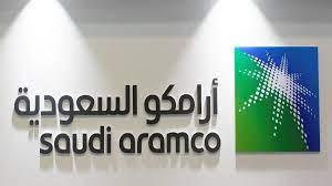 Saudi Aramco's First Quarter Profits Beats Estimates With Rebound Of Oil Prices