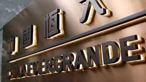 Concerns Of Immediate Repayment Default Expressed By Evergrande Creditors