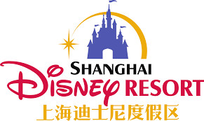 $5.5 billion Shanghai Disney Park Route for Disney's China Fairytale Opened