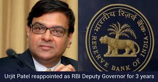 Quiet Technocrat Chosen to Replace Rock-Star Rajan at India RBI by Modi