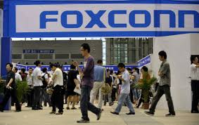 $8.8 billion LCD plant in China to be Built by Foxconn Joint Venture