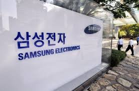 No Holding Company Move Signalled By Samsung Electronics For Now