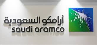 Saudi Arabia Oil Giant Aramco Transformed Into A Joint-Stock Company As A Requirement For Its IPO Listing