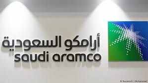 Saudi Energy Minister Says Saudi Crown Prince To Decide On Soon To Come Aramco IPO