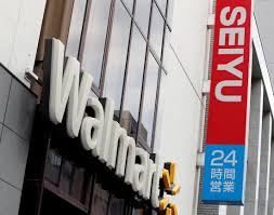 With Sale Of Majority Stake In Seiyu, Walmart Nearly Exits The Japanese Market