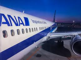Japanese Airline ANA To Issue New Shares To Raise $3.2 Billion To Finance Purchase Of 787 Jets