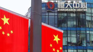 26% Fall In Stocks Of China Evergrande's Electric Car Unit Following Warning Last Week
