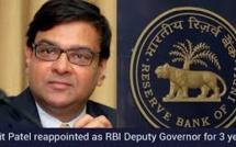 Quiet Technocrat Chosen to Replace Rock-Star Rajan at India RBI by Modi