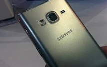 Program to Sell Refurbished Phones Planned by Samsung: Reuters