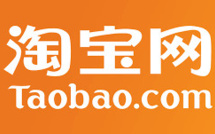 Online Platform Taobao Sells Two Boeing 747s Finally After Six Unsuccessful Offline Attempts v
